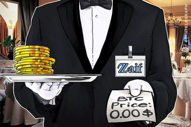 """""""Fehler"""" bei Zaif-Börse in Japan: Billionen von Euro in BTC für 0 Yen """"gekauft"""""""