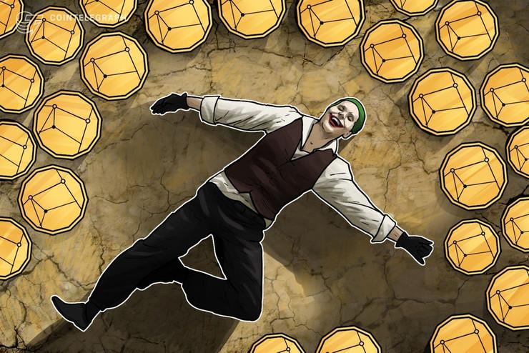 英金融規制当局が仮想通貨取引所ビットメックスを警告、「許可無く営業」と指摘