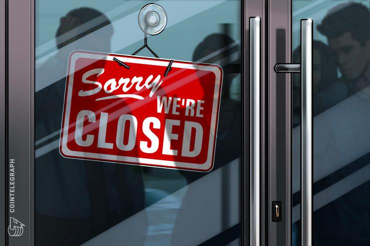 비트스파크, 구조조정 및 코로나바이러스 등으로 인해 폐쇄 결정