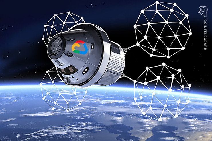 Qtum bestätigt Google Cloud-Funktionen: Bessere Benutzerfreundlichkeit