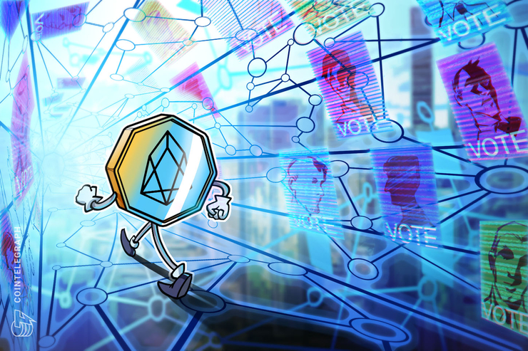 EOS Holders Vote to Reduce the Annual Inflation From 5% to 1%