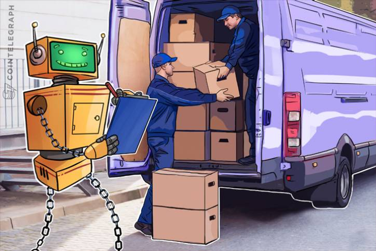 Swiss Aviation Services Company Launches Blockchain Pilot for Cargo Handling