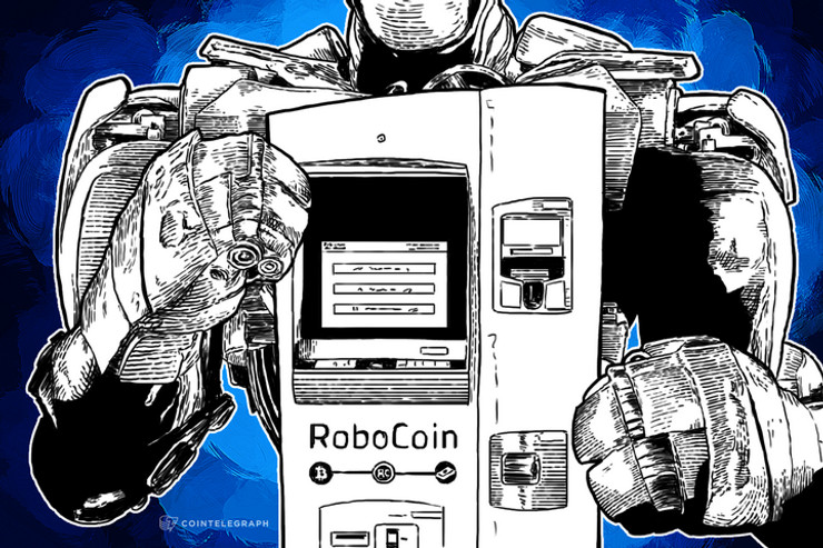 Robocoin Owner Attempts to Protect His Customers From Robocoin