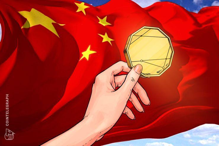 【要人発言】元 中国証券規制当局副主席「ブロックチェーンで法定通貨が応用できる範囲は何倍にも広がる」【仮想通貨速報】