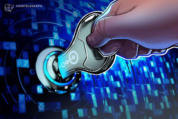 仮想通貨ビットコインはハードウェアウォレットを使い、鍵のバックアップは紙=調査