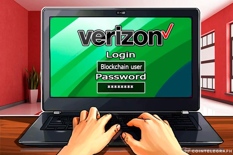 Verizon Files for Passcode Blockchain Patent
