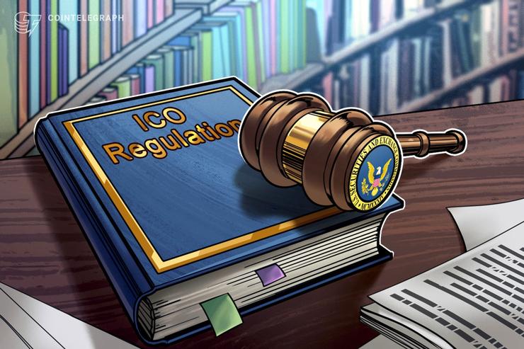 「仮想通貨EOSは証券でない」と判断か 米弁護士、SEC罰金の業界にとっての意義を解説