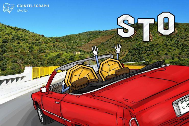 「STOは金持ちのための新たな仮想通貨」=ブルームバーグ