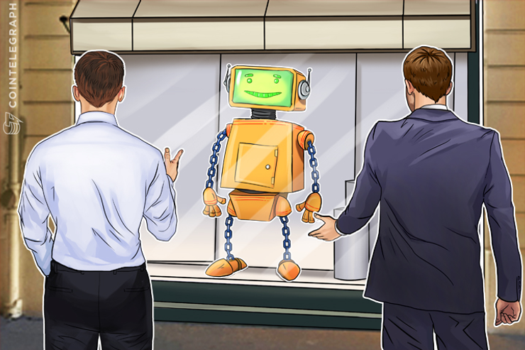 Bank Executives Cautiously Optimistic on Future of Blockchain: American Banker Event