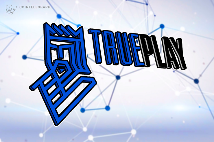 In A Show Of Confidence, Trueplay.io Is Putting Its Brand Name On Its Utility Token