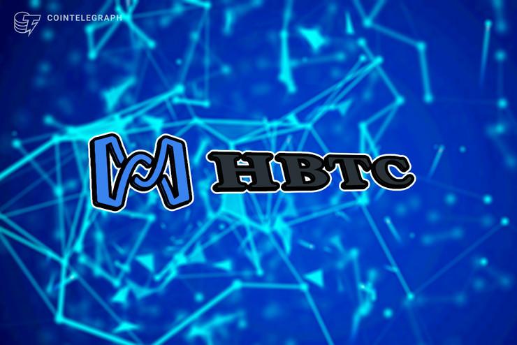 Exchange HBTC |CTC · HUB: Plataforma completamente tokenizada
