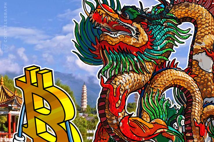 Banco Central da China não dá retarguada ao Bitcoin como moeda