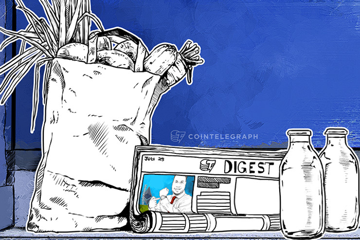 JUL 29 DIGEST: Lawsky Denies Working in Bitcoin Space; CoinTape Lets Users Find Optimal Transaction Fee