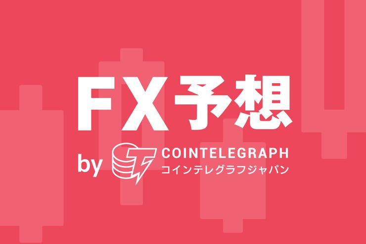 【豪ドル円FX予想】11時に発表される中国の経済指標に注目