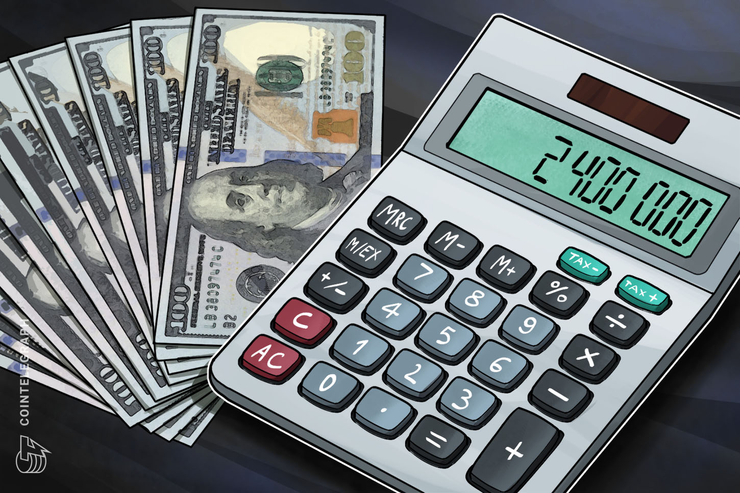 分散型金融(DeFi)スタートアップ、仮想通貨取引所コインベースやパンテラキャピタルなどから2億6000万円調達