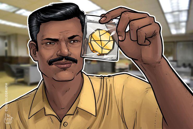 Reportagem diz que comitê do governo indiano está preocupado com o impacto da cripto na estabilidade da rúpia