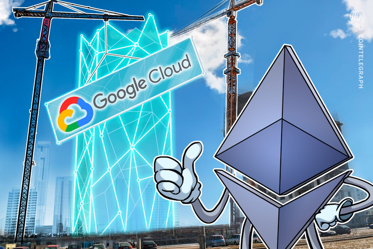 Google Cloud integra oracle de Chainlink en almacén de datos analíticos con soporte de DApp ETH