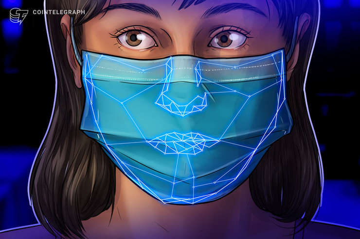 The COVID-19 Global Pandemic Raises Serious Privacy Problems