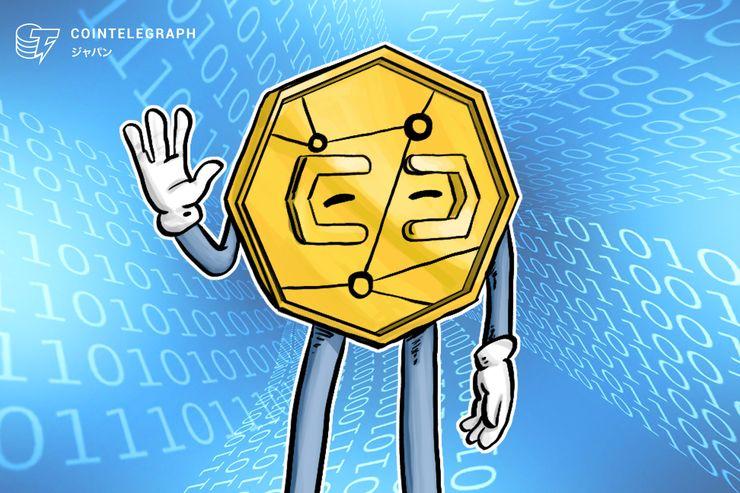 仮想通貨マイニング機器最大手ビットメイン、香港証券取引所に上場申請【アラート】