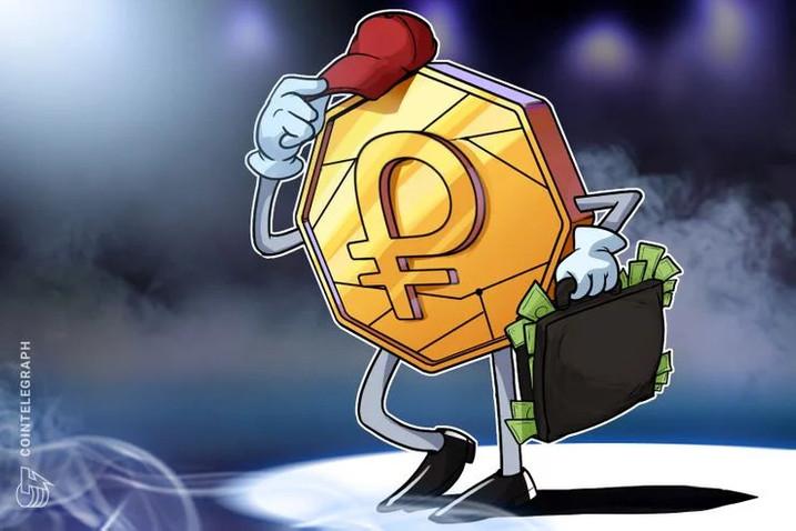 Local.Bitcoin.com incorpora al Petro dentro de su plataforma de intercambio