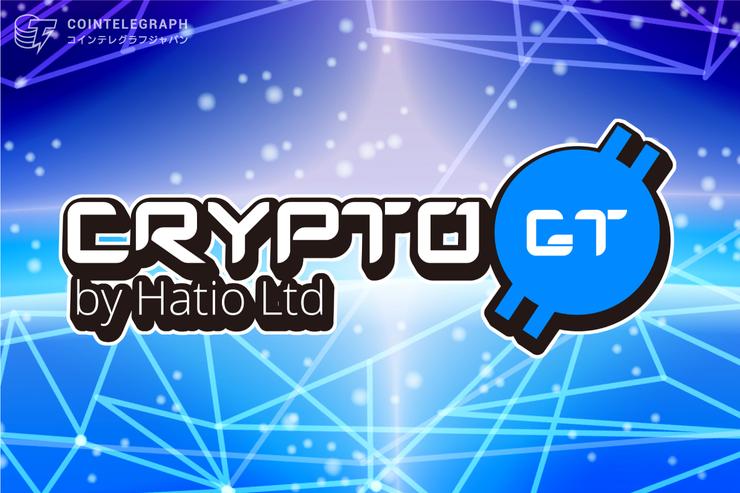レバレッジ200倍のCryptoGT(クリプトGT)、Simplexとの提携によりクレジットカード入金を開始