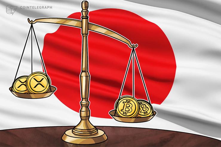 No Japão, Bitcoin supera o XRP em criptomoedas denominadas em ienes
