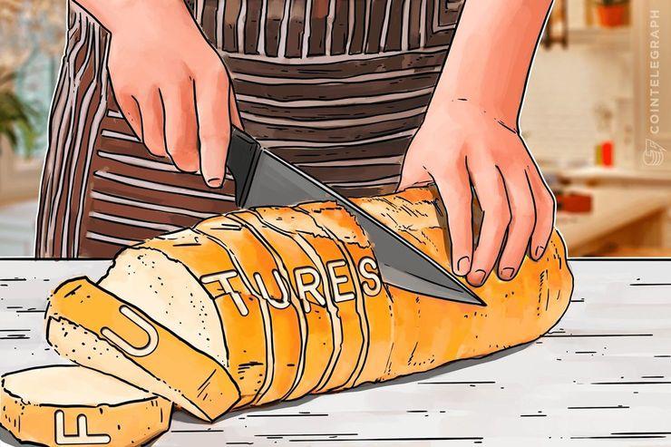 米先物取引所大手CME 先物取引を再開|技術問題で米国債などの取引が数時間停止【仮想通貨・参考】