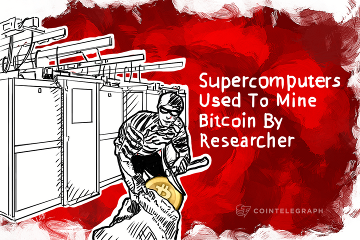 Supercomputers Used To Mine Bitcoin By Researcher