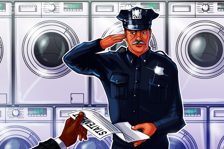 US SEC, FinCEN, CFTC Jointly Warn Against Illicit Use of Crypto Assets