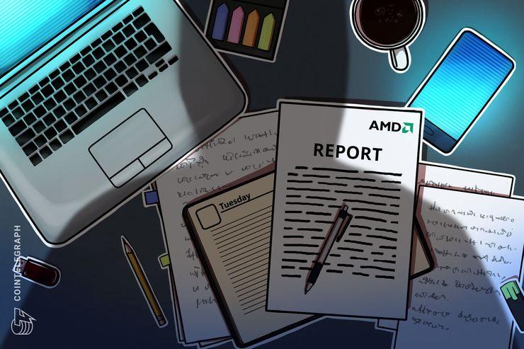 AMD Geschäftsbericht für Q4 vermeldet Umsatzrückgänge