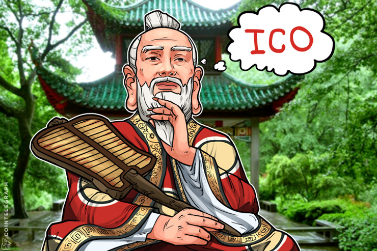 What are the Causes of ICO Ban in China and What Happens Next
