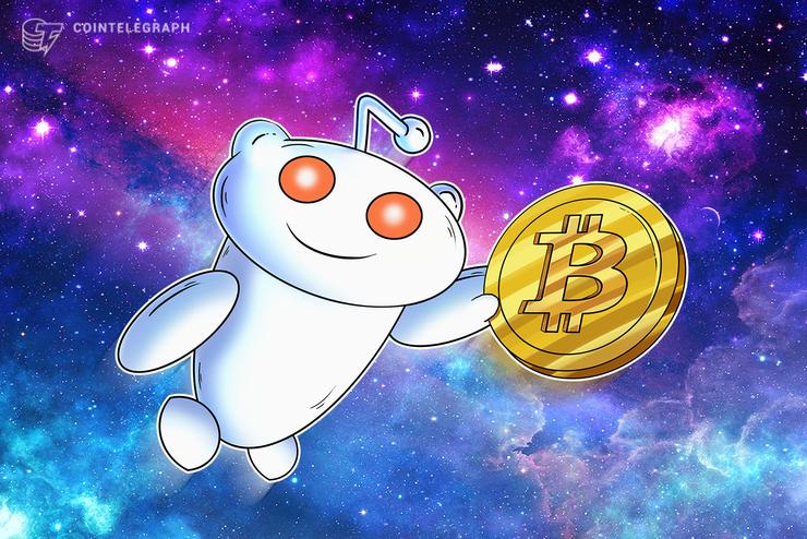 'Credo che i pagamenti in criptovalute torneranno sulla piattaforma', afferma il CTO di Reddit