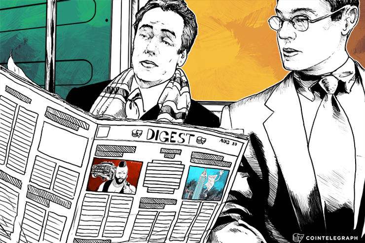 AUG 10 DIGEST: Estonian Central Bank Denies Blockchain Reliance; TigerDirect Reports Impressive Bitcoin Growth