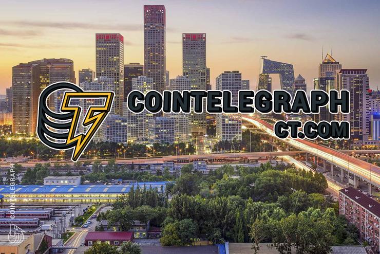 Cointelegraph Hosts Event in Beijing With Nova Blockchain Alliance