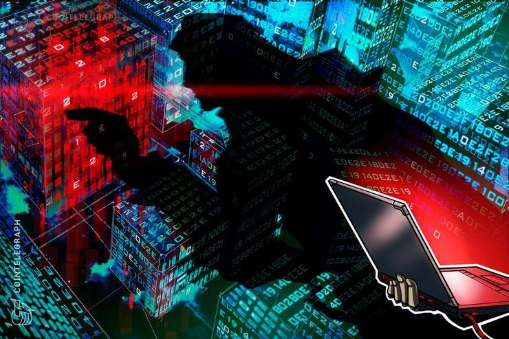 Site da Abdan é hackeado e criminosos exigem pagamento de 'resgate' em criptomoedas