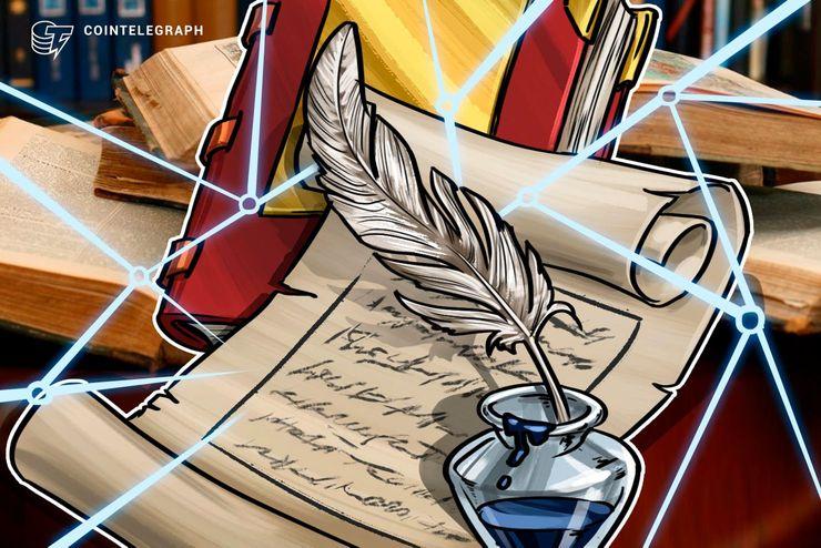 Italia: arriva il primo via libera del Senato per conferire valore legale a blockchain e smart contract