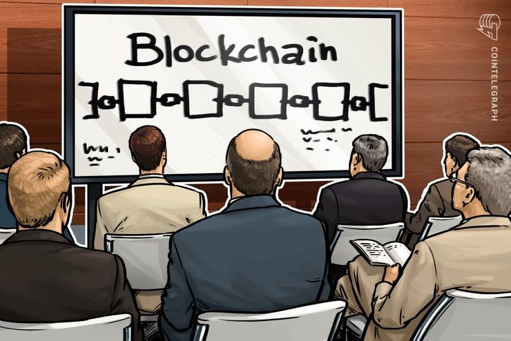 Blockchain.com presenta la plataforma de inversión institucional