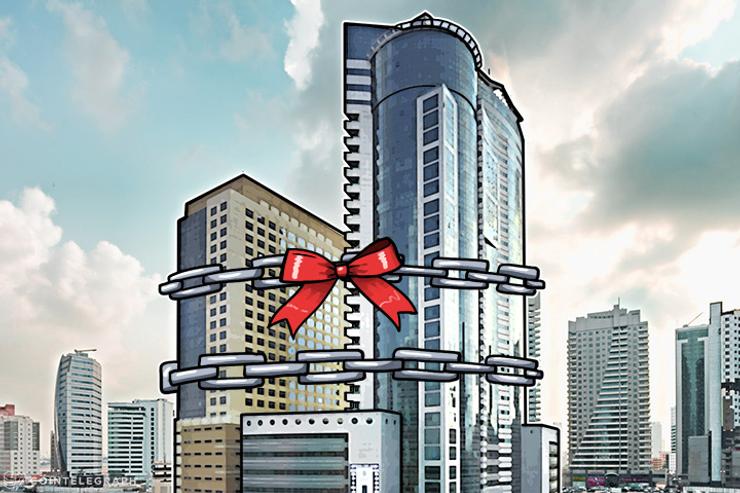 Cómo la tecnología de Blockchain la hizo al negocio de bienes raíces