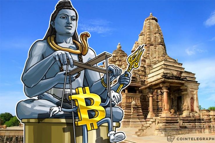 India's Finance Ministry Panel Recommends Government Discourage Use of Digital Currencies