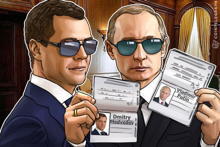 Conselheiro de Putin anuncia a criação da Associação Russa de Blockchain