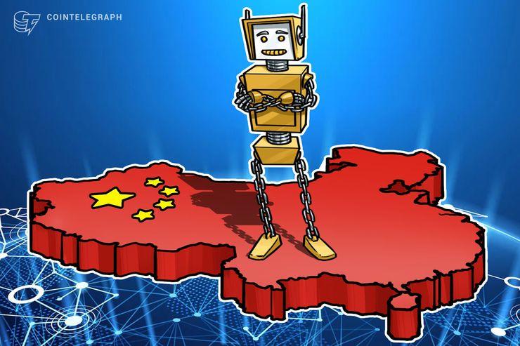 Blockchain News,China,Taxes,Government