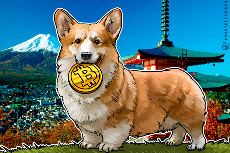 Major Japanese Ticket Exchange Marketplace Now Accepts Bitcoin