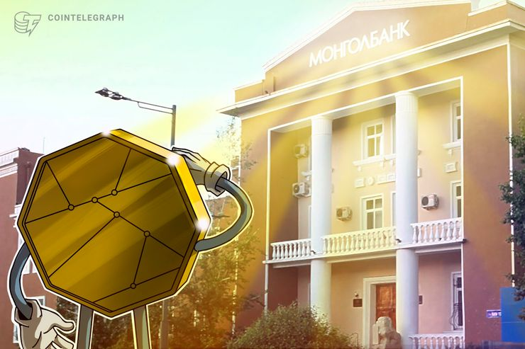 Mongolia: Central Bank Gives Permission to Issue First Digital Currency