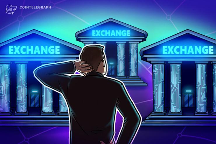 Las mejores empresas de desarrollo de intercambio de criptomonedas