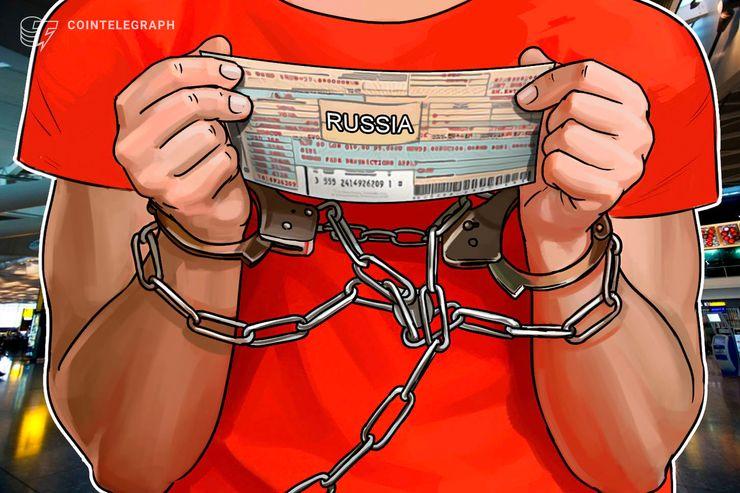 Oficial ruso busca la extradición del presunto estafador de Bitcoin Alexander Vinnik