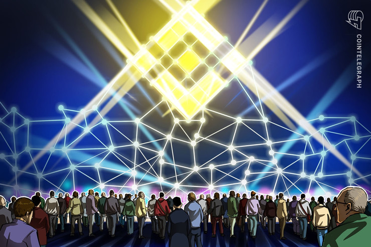 仮想通貨取引所バイナンス、ETCの無期限契約取り扱い開始へ【ニュース】
