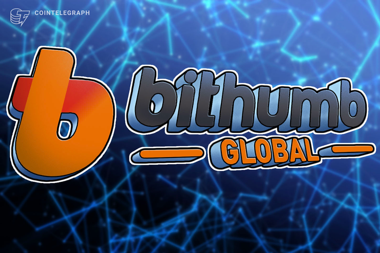 "Anticipated ""Bithumb Coin"" officially announced by Bithumb Global"