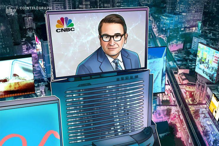 「ビットコインETFは2020年までない」米仮想通貨アナリストが理由を解説