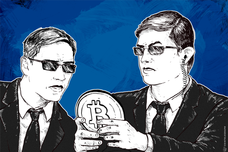 Digital Chamber of Commerce Addresses CIA, FBI, other Federal Agencies on Cryptocurrencies