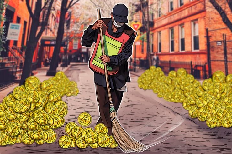 """Miembro de Compensación de CME al Regulador: Futuros de Bitcoin son """"Imposibles"""""""